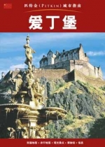 City of Edinburgh: Chinese